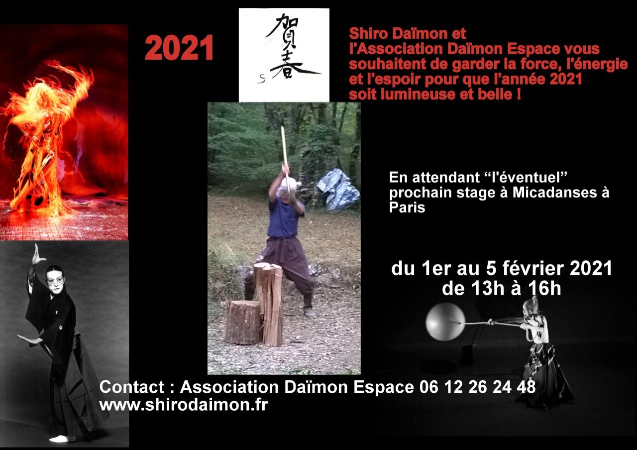 Shiro2021