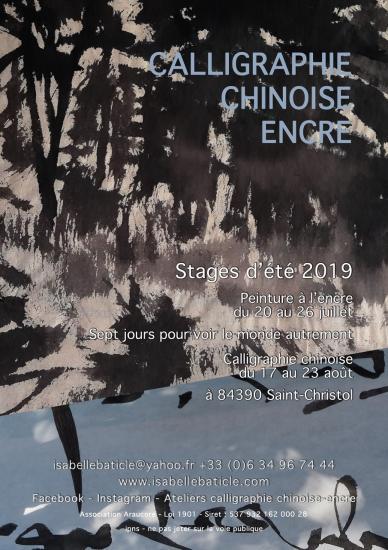 Thumbnail 2019 affiche ete isabelle b titre bleu copie